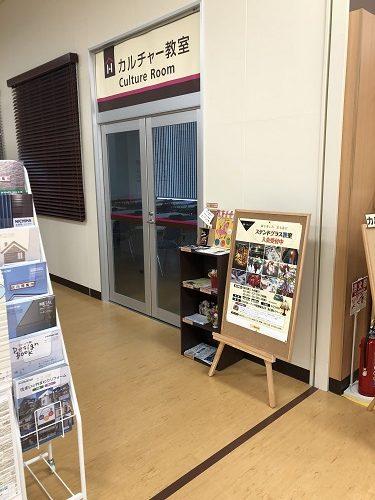 札幌市厚別区新札幌にある成鳳書道教室です。